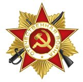 Holiday - 9 may. Victory day. Anniversary of Victory in Great Patriotic War. Order of the Patriotic War.  Royalty Free Illustration