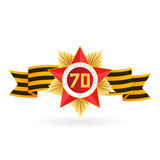 Holiday 9 may. Victory day. Royalty Free Stock Photos