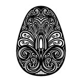 Holiday Ornate Easter Egg Stock Images
