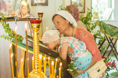 Holiday of the Orthodox Church on Pentecost Sunday in the Kaluga region in Russia on 19 June 2016. Royalty Free Stock Photo