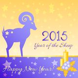 Holiday postcard with sheep to Happy New Year 2015 Stock Photography