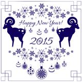 Holiday postcard with sheep to Happy New Year 2015 Royalty Free Stock Photo
