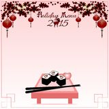 Holiday postcard to the Chinese New Year 2015. Greeting postcard with rolls and chinese sticks to the Chinese New Year 2015. Holiday menu. Vector illustration Royalty Free Stock Image