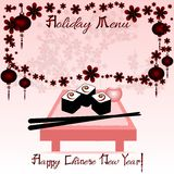 Holiday postcard to the Chinese New Year 2015. Greeting postcard with rolls and chinese sticks to the Chinese New Year 2015. Holiday menu. Vector illustration Stock Photos