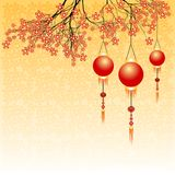 Holiday postcard to the Chinese New Year 2015. Greeting postcard to the Chinese New Year 2015. Vector illustration Royalty Free Stock Images