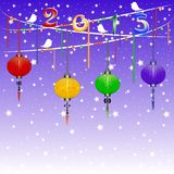 Holiday postcard to the Chinese New Year 2015. Greeting postcard to the Chinese New Year 2015. Vector illustration Royalty Free Stock Photos