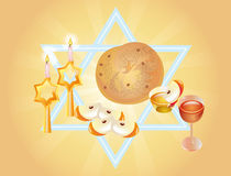 Holiday of of Rosh-hashanah. Sacral meal in the holiday of Rosh-hashanah Royalty Free Stock Photo