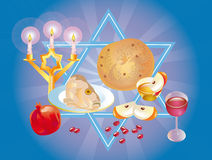 Holiday of of Rosh-hashanah. Sacral meal in the holiday of Rosh-hashanah Royalty Free Stock Image