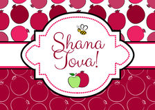 Holiday Rosh Hashanah Stock Images