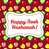 Holiday Rosh Hashanah Stock Photo