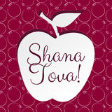 Holiday Rosh Hashanah Royalty Free Stock Images
