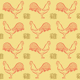 Holiday  seamless pattern Chinese New Year and Spring Festival. Golden Chinese character and red roosters on a yellow backgr. Ound. Cock as a symbol of 2017 Stock Image