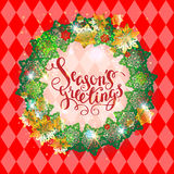 Holiday season red frame Stock Images