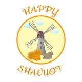 Jewish national holiday Shavuot. Picture of wheat ears. vector illustration