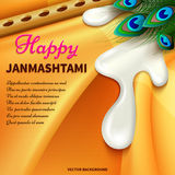 Holiday Symbols Krishna Janmashtami. Festive fabric, yoghurt, peacock feather, flute Vector illustration stock illustration