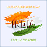Holidays background with orange, white and green national flag colors grunge, brush texture for Indian Independence Day. Abstract computer graphic design Royalty Free Stock Photography