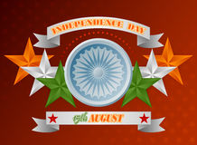 Holidays background with orange, white and  green stars for fifteenth of August, Indian Independence Day Royalty Free Stock Image