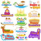 Holidays of India Stock Image