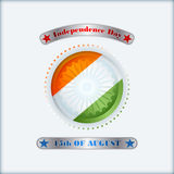 Holidays layout template with orange, white, green colors on national flag for fifteenth of August, Indian Independence Day Stock Photo