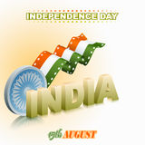 Holidays template for Celebration of India with orange, white and green flag colors Stock Photo