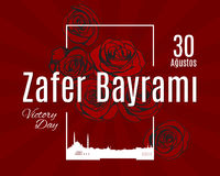 HolidayZafer Bayrami 30 Agustos Турции Бесплатная Иллюстрация