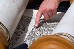 Holiness el torah-2 Imagen de archivo libre de regalías