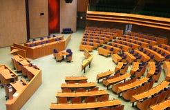 Holländisches Parlament Lizenzfreie Stockfotos