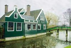 holland schanszaanse Royaltyfri Bild