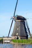 holland wiatraczek Zdjęcie Stock