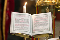 Holly book. A holly book in orthodox church at wedding ceremony Stock Images