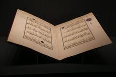Holly Book Quran islámica Fotografía de archivo