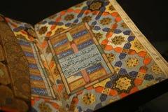 Holly Book Quran islámica Foto de archivo libre de regalías