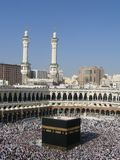 Holly Kaaba. In Mecca, Saudi Arabia royalty free stock images