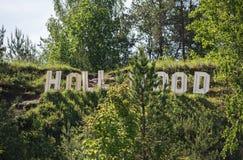 Hollywood inscription. Hollywood inscription on the hill. Parody of the original Royalty Free Stock Photos