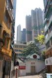 Hollywood Road, Hong Kong Royalty Free Stock Photo