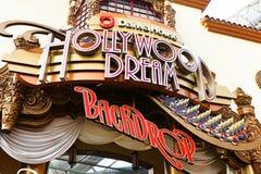Hollywood sen tła i przejażdżki stacja Zdjęcie Stock