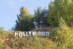 Hollywood sign on hill Stock Photography