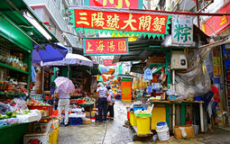 Hollywood vägmarknad, Hong Kong arkivfoto