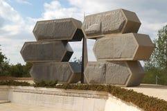 Holocaust memorial Royalty Free Stock Image