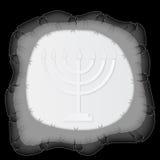 Holocaust Remembrance Day, paper menorah. Vector illustration Stock Photos