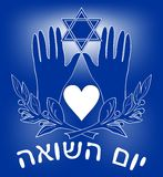 Holocaust theme in white and blue design. Cohen blessing hands with traditional flourish motif, heart, David star, hebrew text Yom Royalty Free Stock Photo