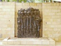 Holocaustbeeldhouwwerk in Yad Vashem in Jeruzalem Stock Afbeelding