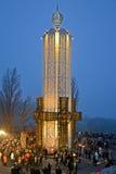 Holodomor (第79周年纪念)标记在基辅, 免版税库存照片