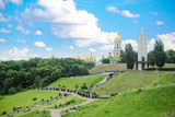 Holodomor memorial and Kiev Pechersk Monastery Royalty Free Stock Photography