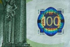 Hologram na sto euro banknotach Fotografia Royalty Free