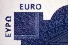 Holograma en un Bill euro Imagen de archivo
