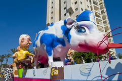 Holon Adloyada Stockfotografie