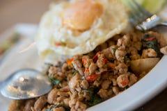 Holy Basil fried rice, pork and fried egg. Holy Basil fried rice, pork and fried Royalty Free Stock Photo