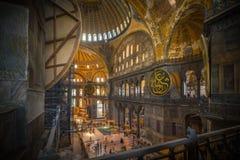 Free Holy Basilica Sofía, Istambul - Turkey Royalty Free Stock Image - 124426606
