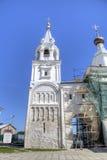 Holy Bogolyubovo Monastery. Royalty Free Stock Image